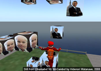 Obamabot vs. McCainbot in Metaverse
